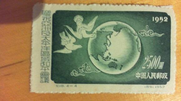 Von welchen Land kommen die Briefmarken??  1210