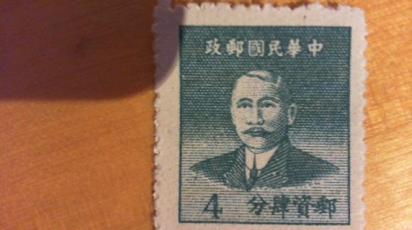 Von welchen Land kommen die Briefmarken??  1310