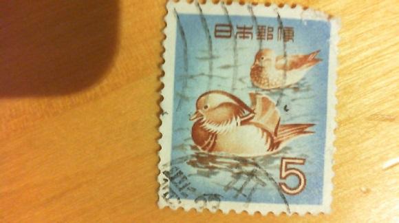 Von welchen Land kommen die Briefmarken??  1610