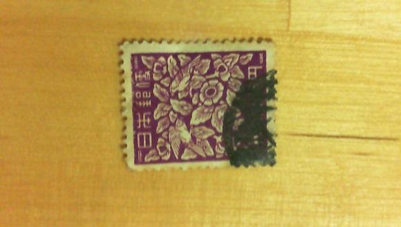 Von welchen Land kommen die Briefmarken??  1910