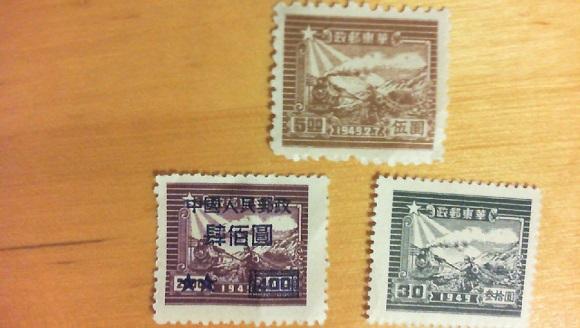 Von welchen Land kommen die Briefmarken??  2110