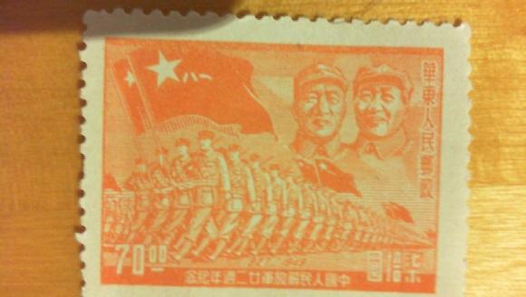 Von welchen Land kommen die Briefmarken??  2310