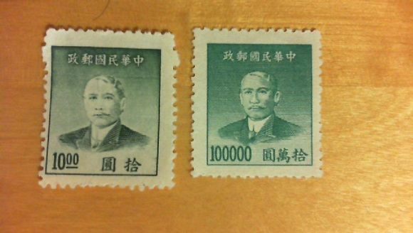 Von welchen Land kommen die Briefmarken??  2410