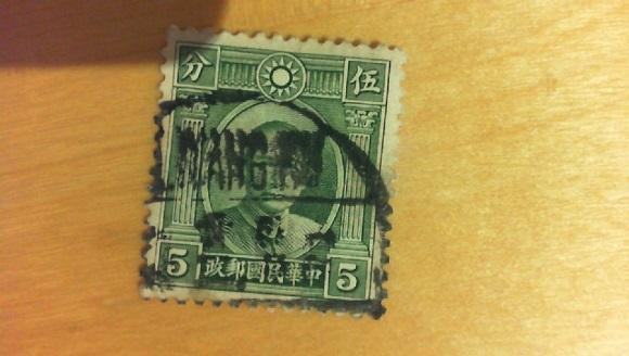 Von welchen Land kommen die Briefmarken??  2510