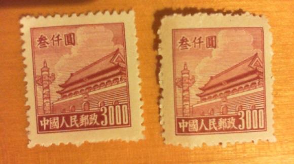 Von welchen Land kommen die Briefmarken??  310