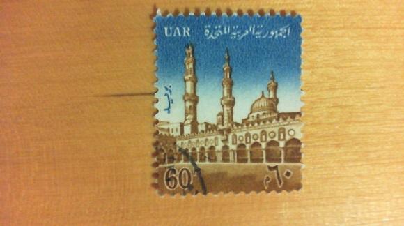 Von welchen Land kommen die Briefmarken??  510