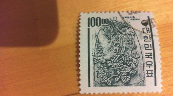 Von welchen Land kommen die Briefmarken??  810