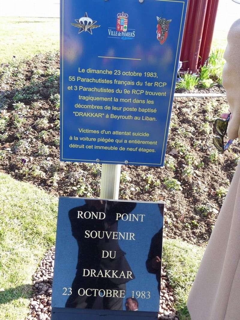 Le 30ème anniversaire de l'attentat du DRAKKAR 58 parachutistes des 1er et 9ème Régiment de Chasseurs Parachutistes écrasés sous les décombres de l'immeuble Drakkar à Beyrouth P1020210