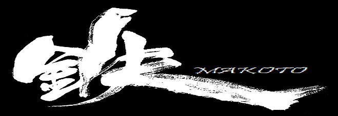 Chaine Youtube de Seto Yagami Kuroga10