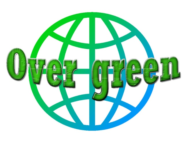[Organisation] Over green Overgr11