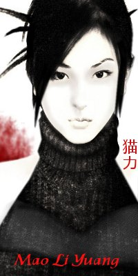 New direction [Daphne/Mao-Li] Mao-li11