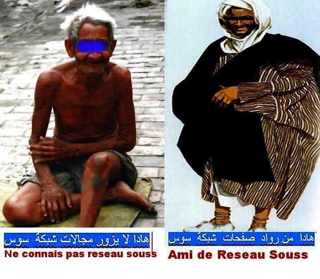 Le costume Marocain Mimoun19