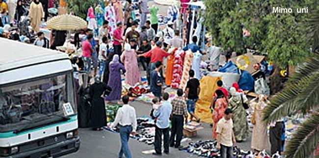 Tribulation de l'Islam au sein des siens محنة الإسلام في ربوع أرضه Mimoun13