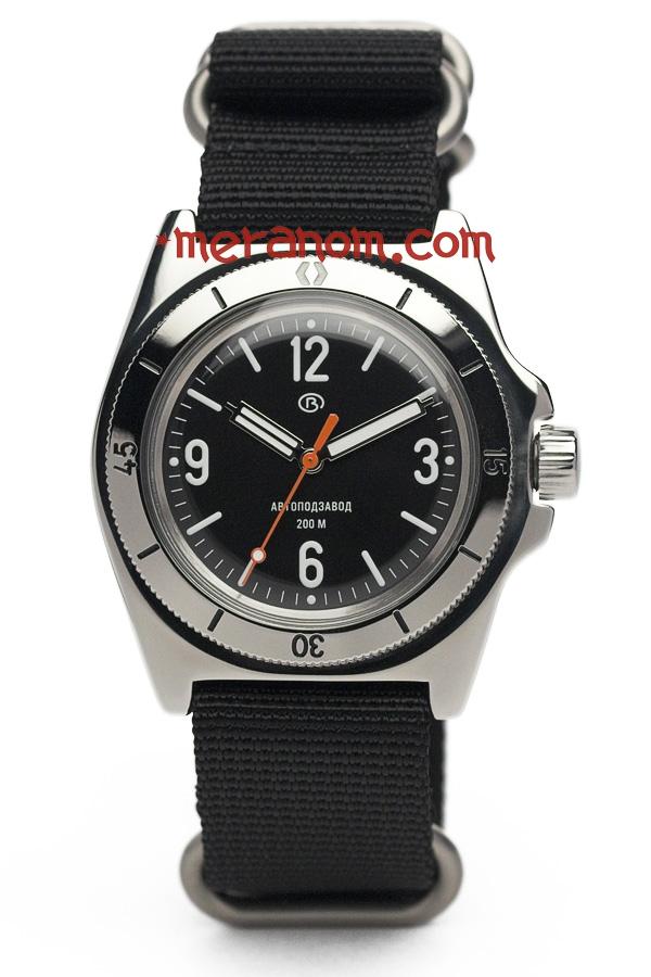 Le bistrot Vostok (pour papoter autour de la marque) - Page 4 2415-110
