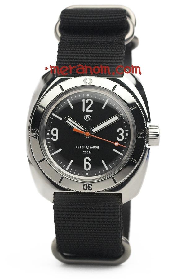 Le bistrot Vostok (pour papoter autour de la marque) - Page 4 2415-710