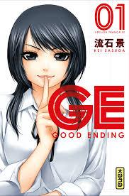 GE - Good Ending Ge10