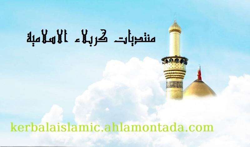 كلام من نور 34imam13