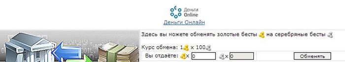 ОБЗОР      10-ddd11