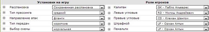 ОБЗОР      13-ndd11
