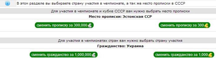 ОБЗОР      3-dndd11