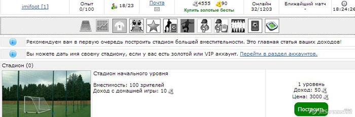 ОБЗОР      7-ddnn12