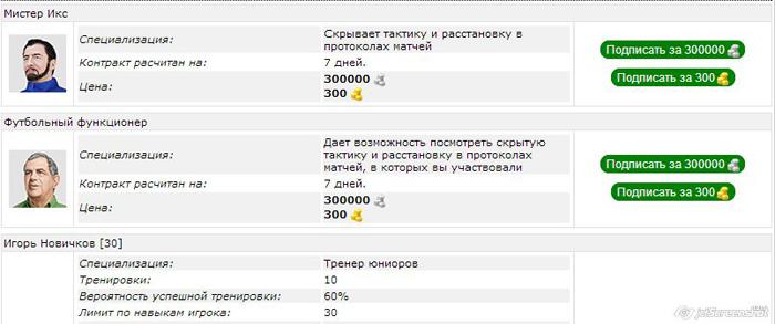 ОБЗОР      8-ddun10