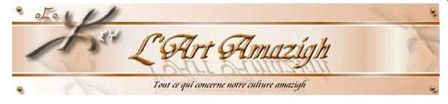 ART AMAZIGH DISCUTFORUM Mimoun10