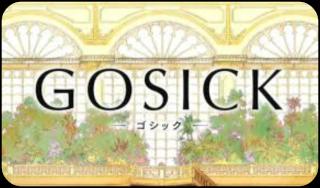 AnimeState - Home Gosick10