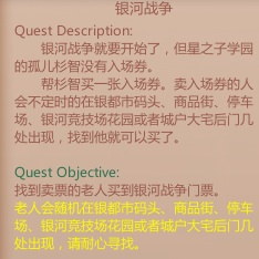How to translate quests  New_bi11
