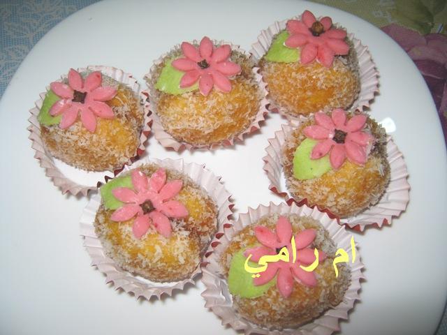 مجموعة حلويات العيد من مطبخي  13451110