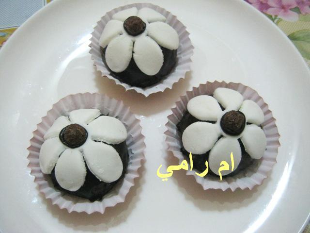 مجموعة حلويات العيد من مطبخي  13451111