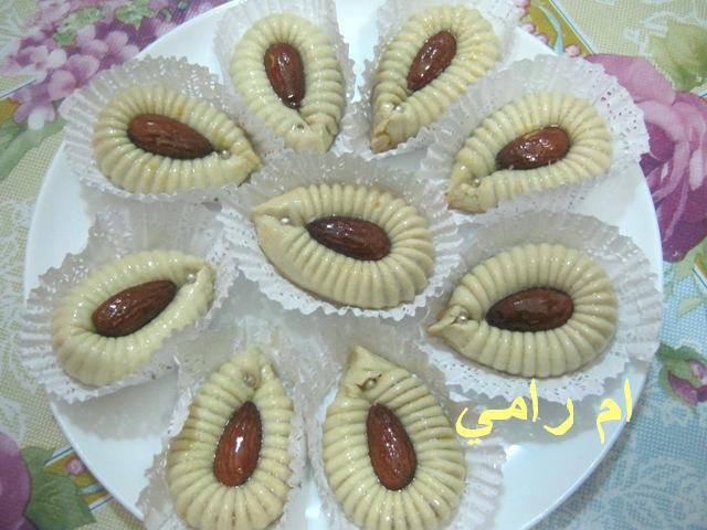 مجموعة حلويات العيد من مطبخي  13451116