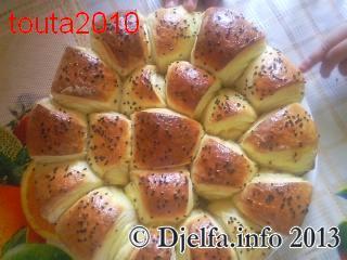 تطبيق للخبز بالفرماج لاخت لينا 13782010