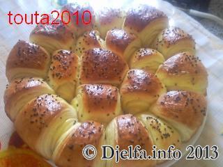 تطبيق للخبز بالفرماج لاخت لينا 13782011