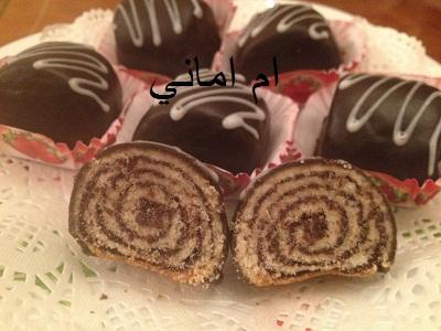 وصفة جديدة بالخطوات لحلوى الملفوف تذوب في الفم 315
