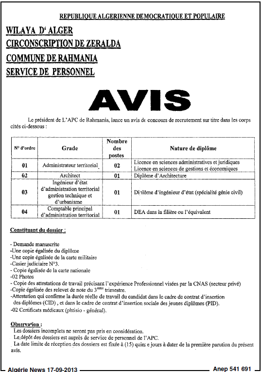 اعلان مسابقة توظيف وعمل لولاية الجزائر سبتمبر 2013 5 مناصب عمل 685sc10