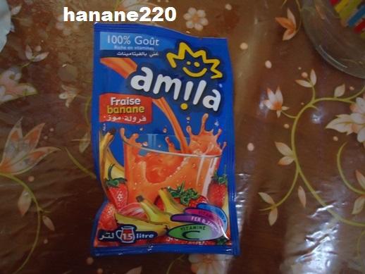عصير مشمش مع اميلا Quwmb10