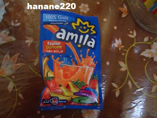 عصير مشمش مع اميلا Quwmb11