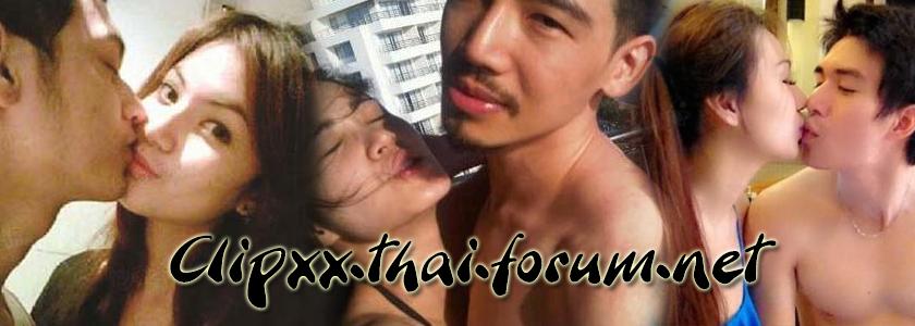 Clip XX - คลิปหลุด&รูปหลุดเฉพาะดาราไทย