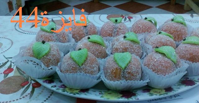 وصفات الحلويات المجربة للعيد ان شاء الله Babrl10