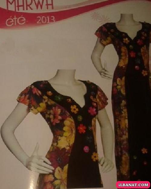 أجمل القنادر والفساتين الجزائرية مقتبسة مجلة مروة للفصالة 2014 Gikplm10