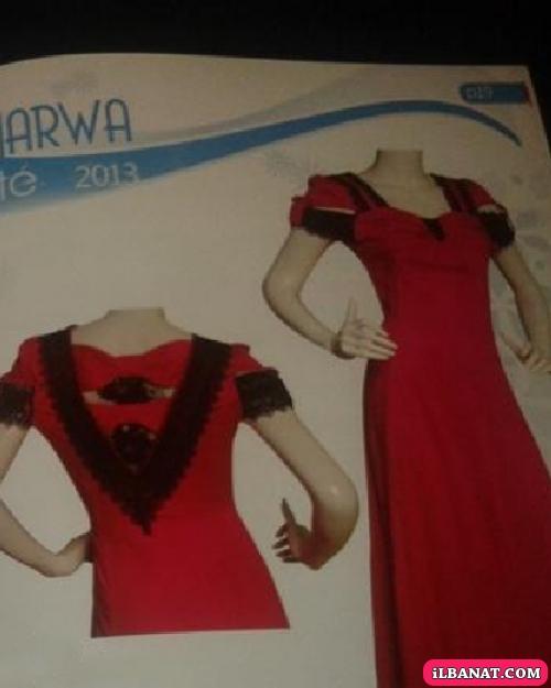 أجمل القنادر والفساتين الجزائرية مقتبسة مجلة مروة للفصالة 2014 Hlhkil10