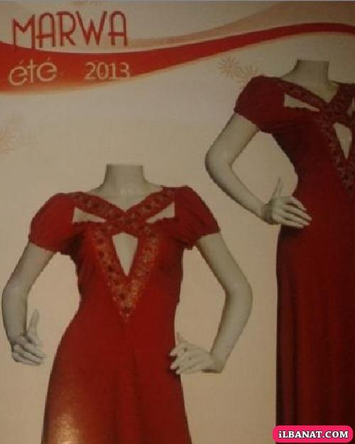 أجمل القنادر والفساتين الجزائرية مقتبسة مجلة مروة للفصالة 2014 Jsgfgh10