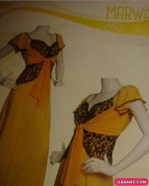 أجمل القنادر والفساتين الجزائرية مقتبسة مجلة مروة للفصالة 2014 Mpdivr10