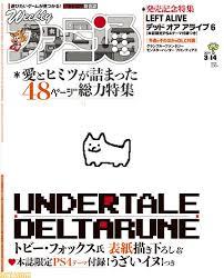 Les contenus téléchargeables - Page 22 Famits10
