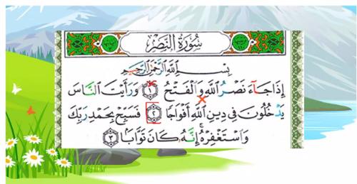 Halima 5ans Nasr_h11