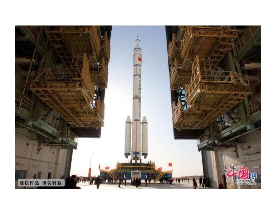 DOSSIER //  Le petit livre blanc 2012-2016 promet des Chinois sur la Lune Sans1300