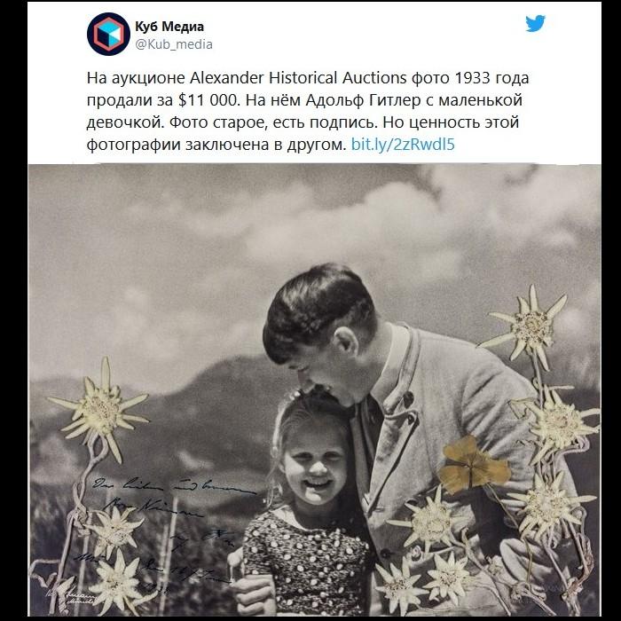 Récit : L'histoire dernière la photo de cette fillette juive et Adolf Hitler Sans4890