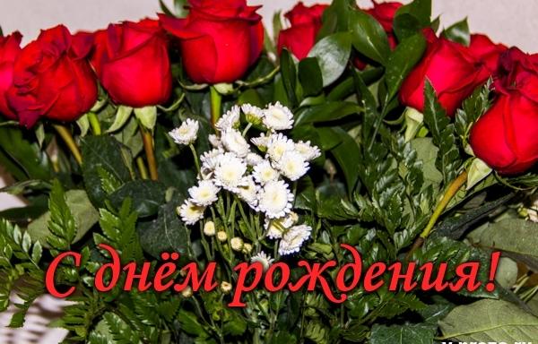 Поздравления  с праздниками! - Страница 21 Img-1010