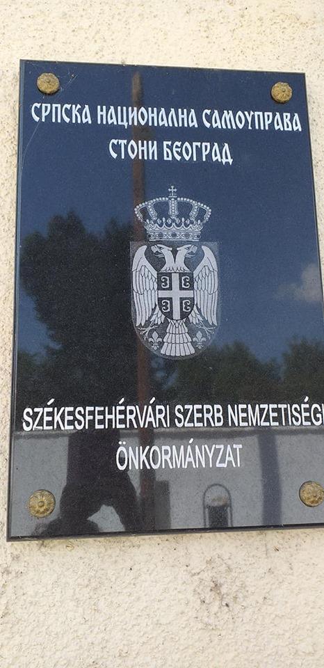 Stolni Biograd - Sekešfehervar 1012